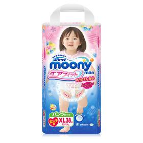 日本Moony尤妮佳拉拉裤XL 38片/包 女