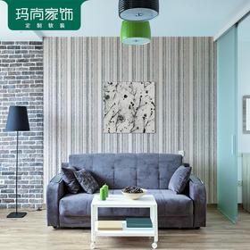 玛尚家饰剑麻墙布 现代简约客厅背景墙 LISZT 11 李斯特 11 版本