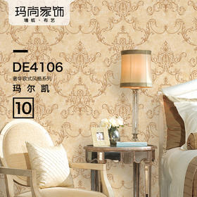 玛尚家饰奢华欧式壁纸 客厅卧室北京壁纸 玛尔凯10MARQUET 10版本