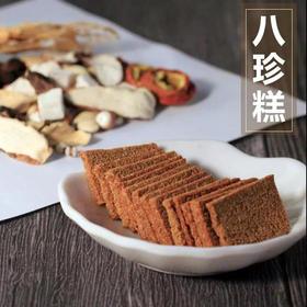 纯素八珍糕,健脾养胃祛湿气,可以当零食吃的祛湿神器