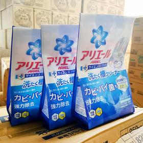 日本P&G 宝洁洗衣机槽清洗剂 250g*2包