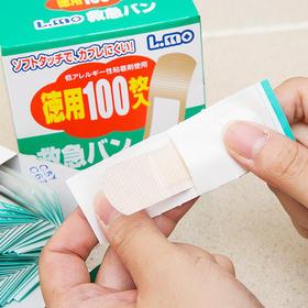 【防水防磨脚 透气性好】【N】日本进口材质肤色半透明创可贴 100片/盒