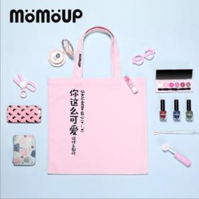 仙女帆布包  粉色文艺简约 超值大容量