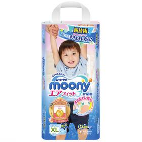 日本Moony尤妮佳婴儿拉拉裤XL 38片/包 男