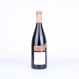 【菲集】西班牙原瓶原装进口葡萄酒 李维歌海娜干红2007 DOCa级 里奥哈法定产区