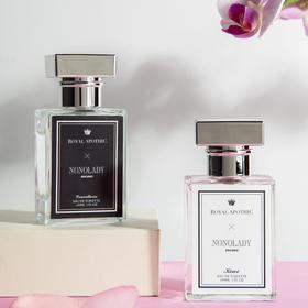 NONO小香瓶 | 欧洲皇室古典配方,好闻不刺鼻,高级不撞香,自信优雅迷人