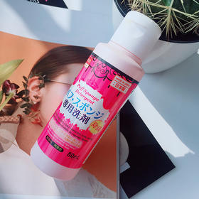日本Daiso/大创粉扑清洁剂海绵/化妆刷/专用清洗液80ml/瓶