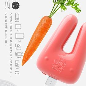 【进口锂电芯】开了出品 V2 兔子移动电源 糖果色彩