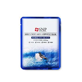 韩国SNP/斯内普SNP海洋燕窝补水精华面膜10片/盒