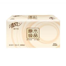 【原乡特惠】清风 原木纯品 擦手纸 纸巾 225*230mm 200张/包 10包/箱 10包装(整箱)