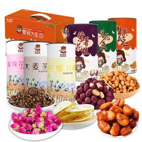 【多种美味组合 送礼就选它】味滋源零食大礼包 6罐组合礼盒装 美味享不停