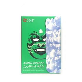 韩国SNP动物龙 舒缓补水保湿美白面膜 10片/盒