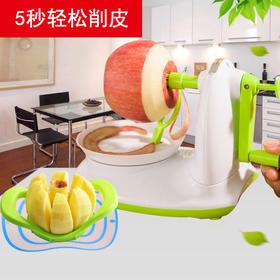 新一代削皮神器!多功能水果削皮机,买就送切果器+切果盘