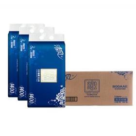 【原乡特惠】清风 B00AEE 无芯卷筒卫生纸 生活用纸 厕所用纸 3层 1.4千克/提 10卷/提 3提/箱 180mm*138mm(整箱)