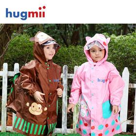 hugmii动物款立体造型带书包位雨衣