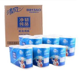 【原乡特惠】清风 B183AO厨房用纸 纸巾 2层 75段/卷 3卷/提 6提/箱138*100mm(整箱)