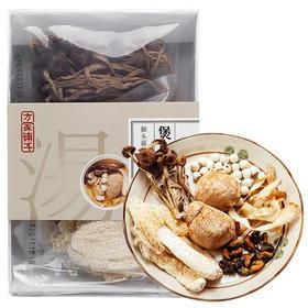 方家铺子丨猴头菇竹荪汤  菌菇干货食材组合  85g