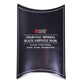 韩国SNP竹炭 深层清洁美白保湿面膜 10片/盒