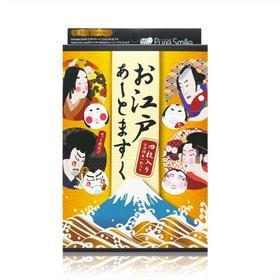 Pure Smile江户歌舞伎艺伎脸谱面膜 玻尿酸补水保湿✘2盒