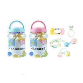 谷雨牙胶摇铃手摇铃床铃套装 0-1岁 粉/蓝盖随机发 5只罐装