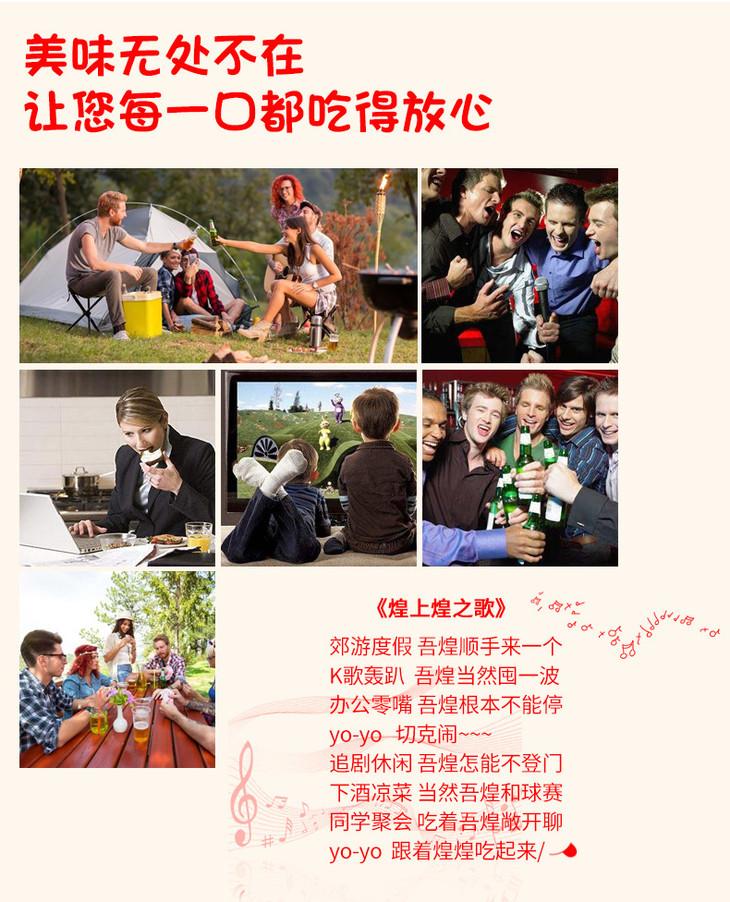 555礼盒_09.jpg