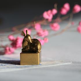 【定制周期:十个工作日】亦喜出品「鹿语」黄铜印章 | 君子之风,雅致之礼。以印为信,个性定制。