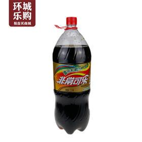 非常可乐2.5L.-886196 | 基础商品