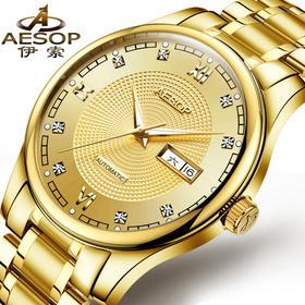 伊索(AESOP)男士机械表 带日历精钢原装机芯商务休闲防水手表