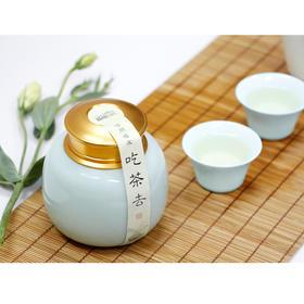 A 2018年好风光 苏州洞庭碧螺春茶 茶叶罐 新包装上市 吃茶品味款