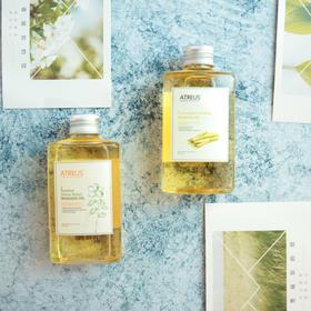 【植物按摩精油】泰国进口正品ATREUS身体SPA 茉莉精油 柠檬草精油养身美体