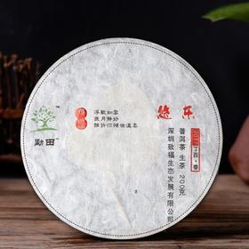 小璞家勐田 2017年春茶攸乐古树茶云南易武普洱茶生茶饼茶 200g
