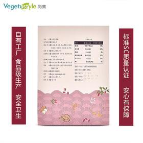【五谷调养 自然健康】向素红豆薏米粉 150g 富含植物营养素 清热祛湿 利水消肿 调和脾胃