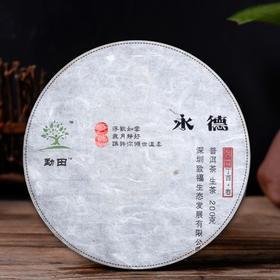 小璞家勐田 2017年春茶 云南古树茶 永德普洱茶生茶饼茶 200g