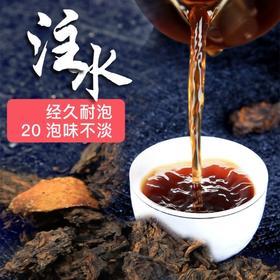 新会小青柑橘普洱茶宫廷熟茶特级礼盒装10年老茶头小金桔柑普茶