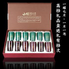 云南普洱茶玲珑七子饼茶生茶熟茶过年送礼高档礼品盒装小罐茶