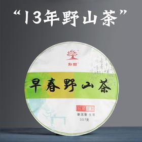 小璞家云南野山普洱茶纯料古树茶生茶七子饼茶357g