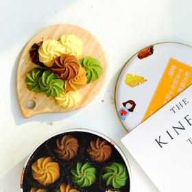 【包邮】网红曲奇饼干礼盒 最佳送礼礼品 HZGL