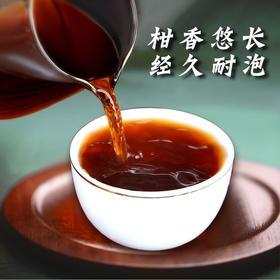 小璞家小青柑普洱茶新会陈皮特级柑普茶8年宫廷熟茶小金桔6粒装