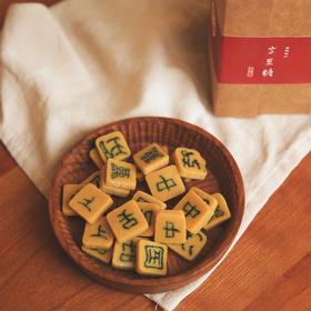 【风味猎人】手工制作 产量有限 可以吃的字!徽州字豆糖!濒临消失的美食!舌尖上的中国推荐,非物质文化遗产!