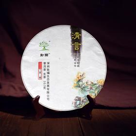 小璞家2017年春茶云南纯料古树茶普洱茶生茶饼茶七子饼茶357g