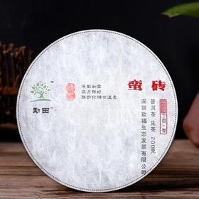 小璞家勐田 2017年春茶蛮砖古树茶普洱茶生茶茶饼云南的茶叶 200g