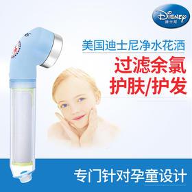 美国迪士尼Disney净水过滤花洒增压淋浴喷头母婴家用蓬蓬头除余氯