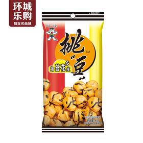 旺旺挑豆(海苔花生)45g-502231 | 基础商品