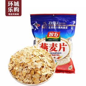 智力简装燕麦片500g-604585