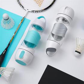 【智能提醒喝水】带照明功能   运动补水杯 情侣款 特惠