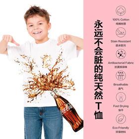 100%进口美棉 Nanoj纳米科技面料 防污防水防脏速干透气黑科技,儿童短袖T恤