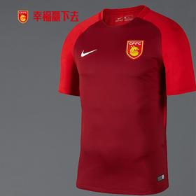 耐克官方2018 河北华夏幸福男子足球球迷服