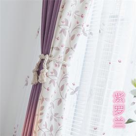 【金枝玉叶】2色 水溶绣拼接遮光窗帘
