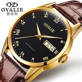 欧亚利(oyalie)时尚防水罗马数字全自动机械手表