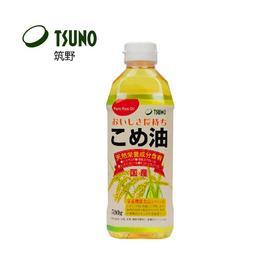 【筑野米糠油】日本进口营养油 最合适煎炒的食用油 米糠轧制富含欧米伽-3